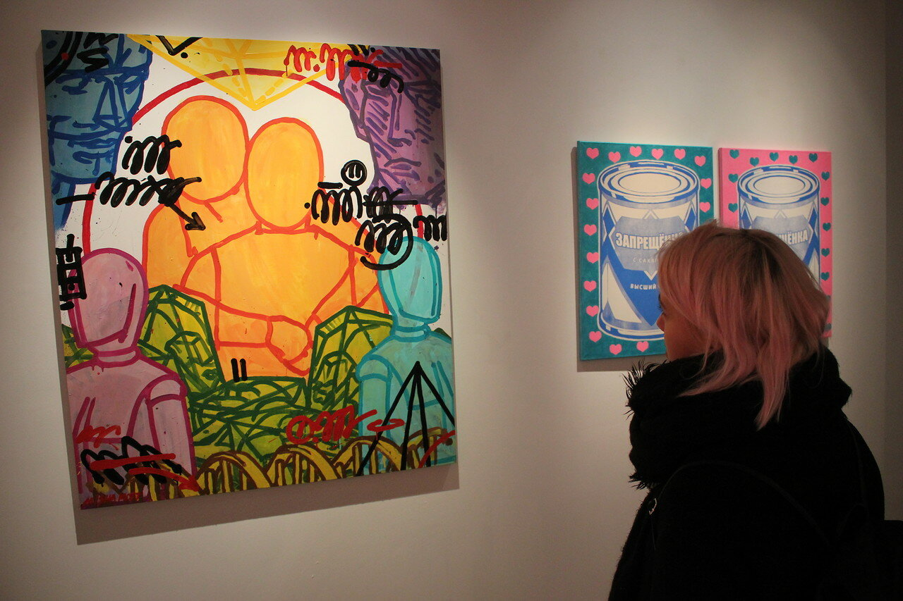 Винзавод – выставка «LOVE»