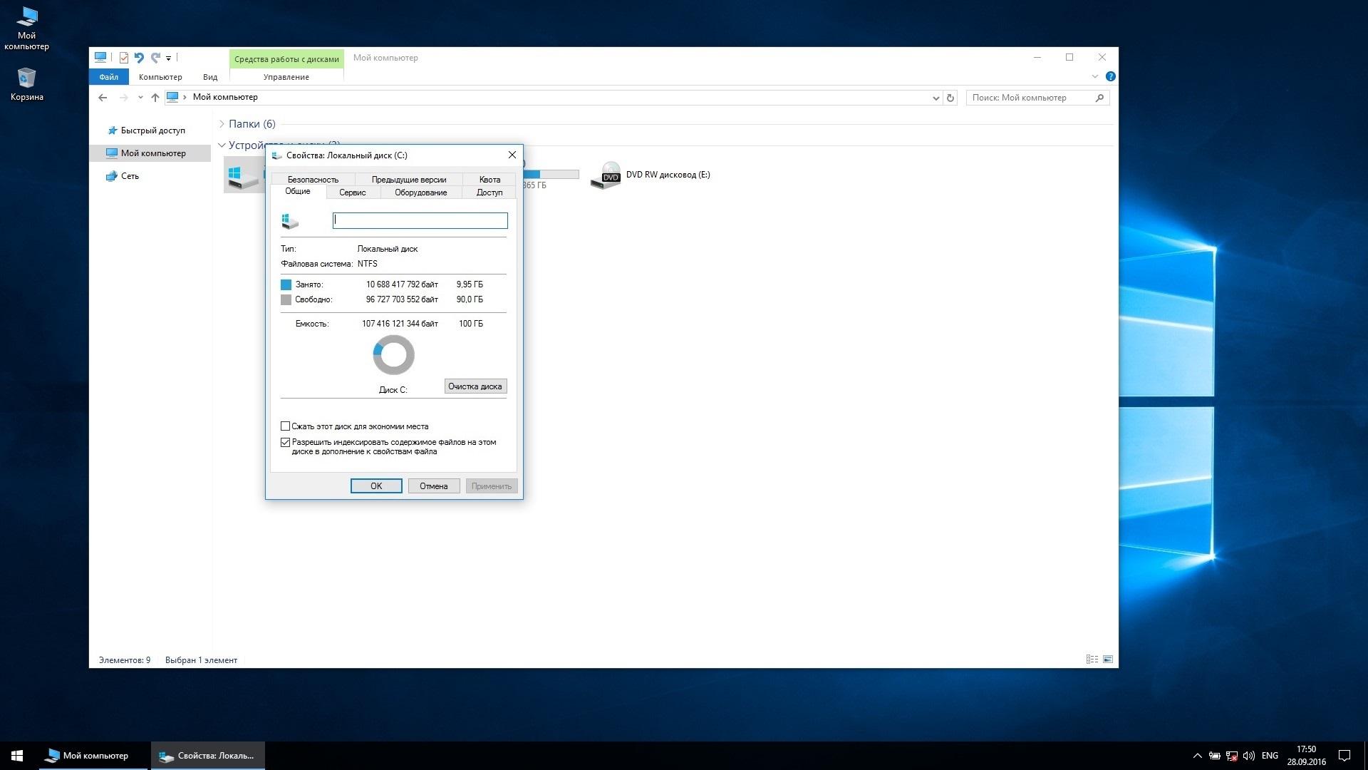 Активатор windows 10 домашняя 64 bit торрент