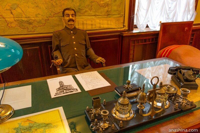 Рабочий стол Сталина