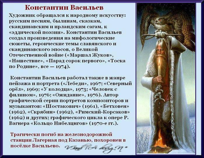 Konstantin_Vasilev.jpg