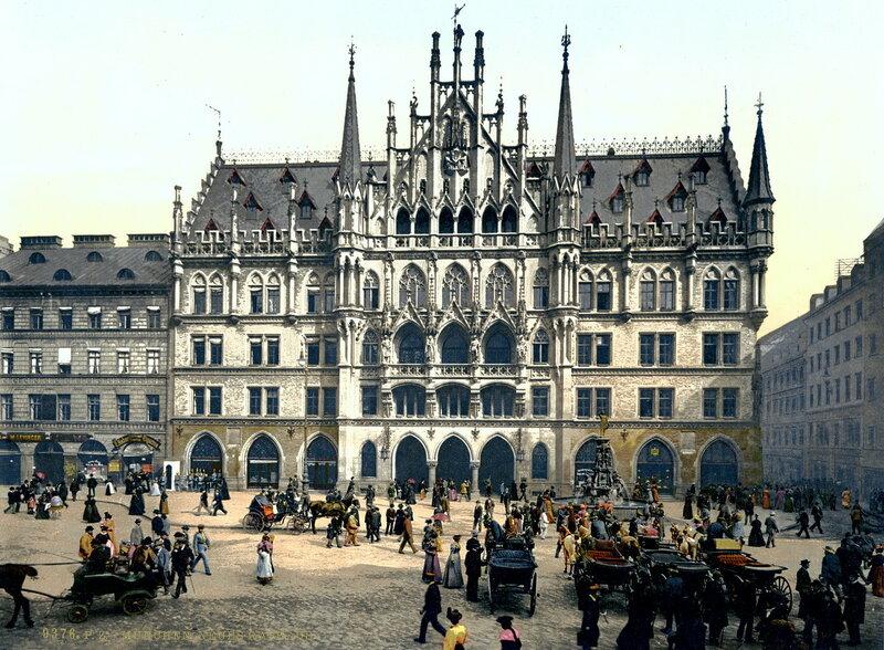Новая мюнхенская Ратуша, конец XIX века