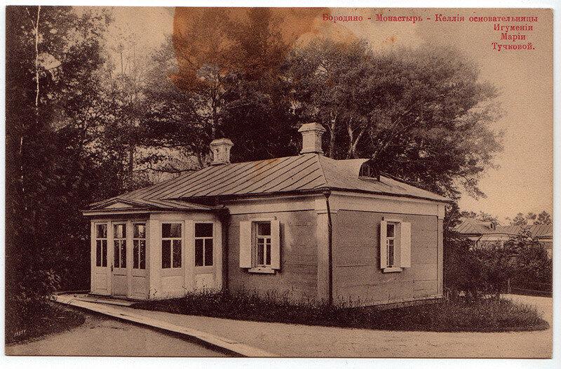 Сторожка в Спасо-Бородинском монастыре где жила основательница монастыря Тучкова 20383u_my2.jpg