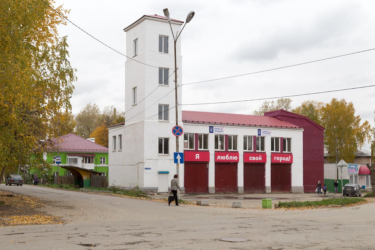 Невьянск