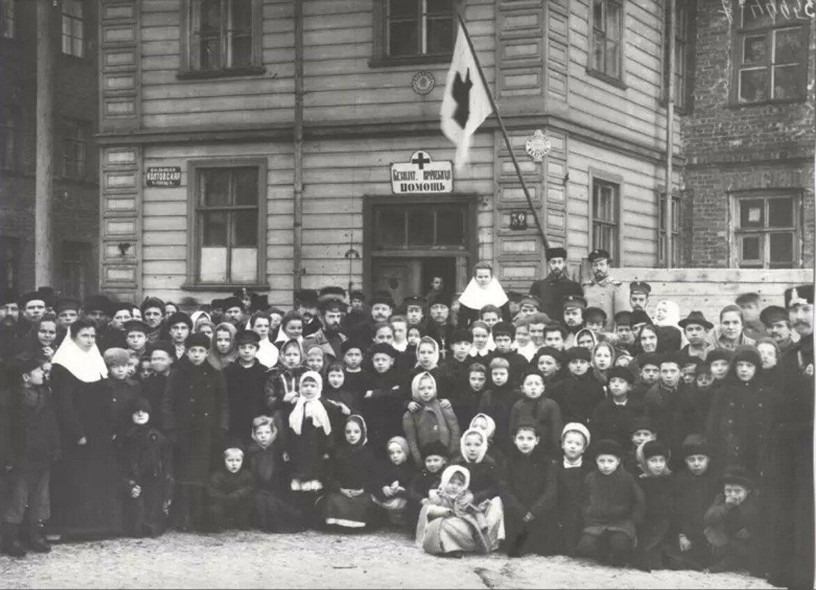 Больница для оказания бесплатной врачебной помощи. 1903.