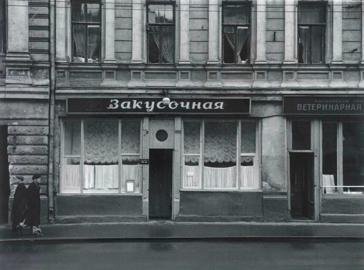 1956. Закусочная на улице Кирова