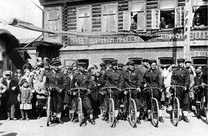 Миасс. Велопробег «Миасс–Москва» 1930-е.