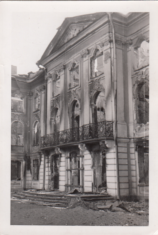 1941. Петергофский дворец