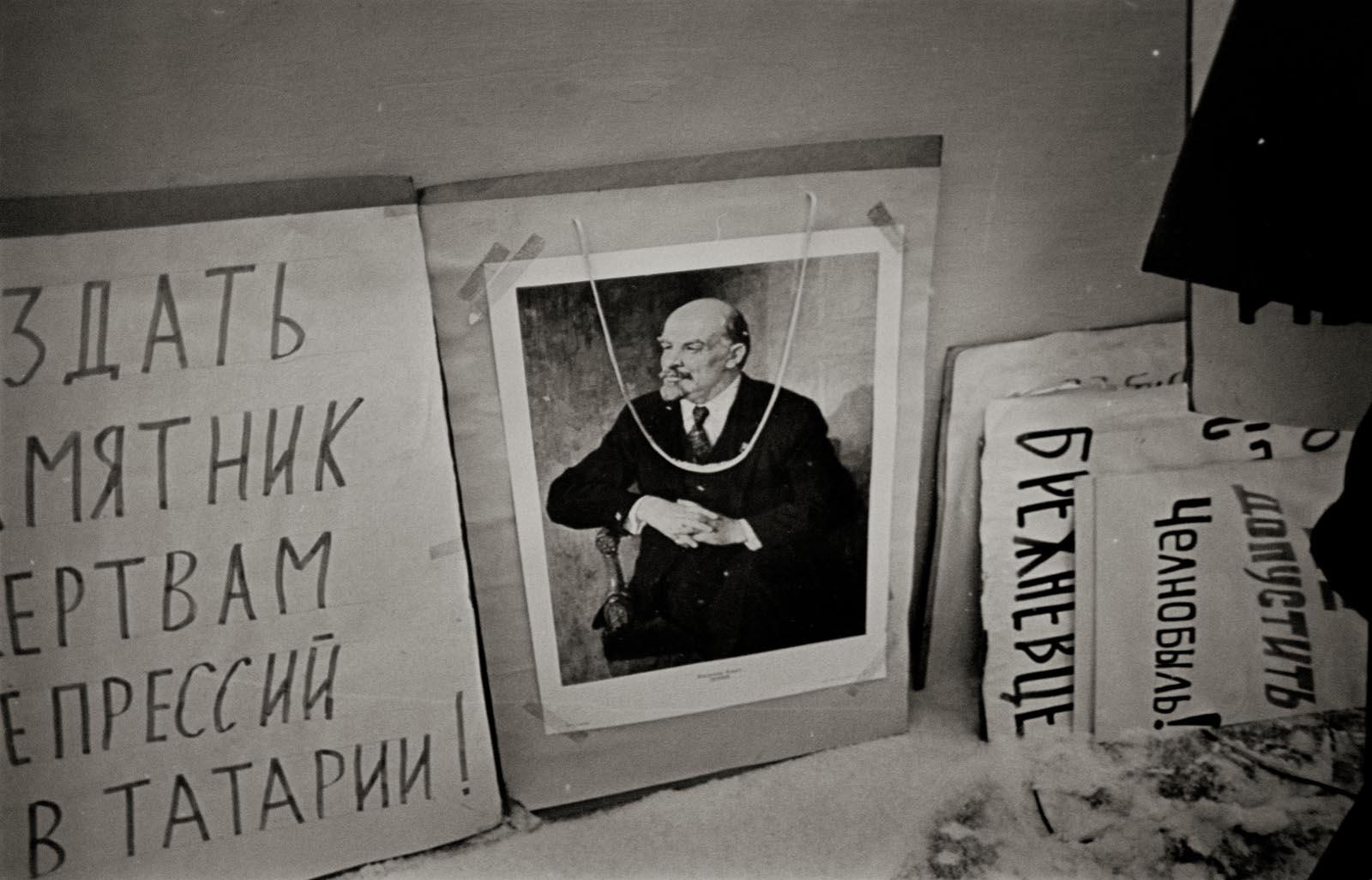 1988. Казань. Мой Ленин