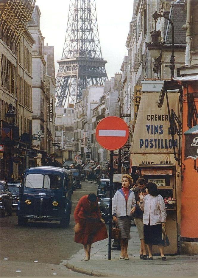 1957. Улица Сен-Доминик