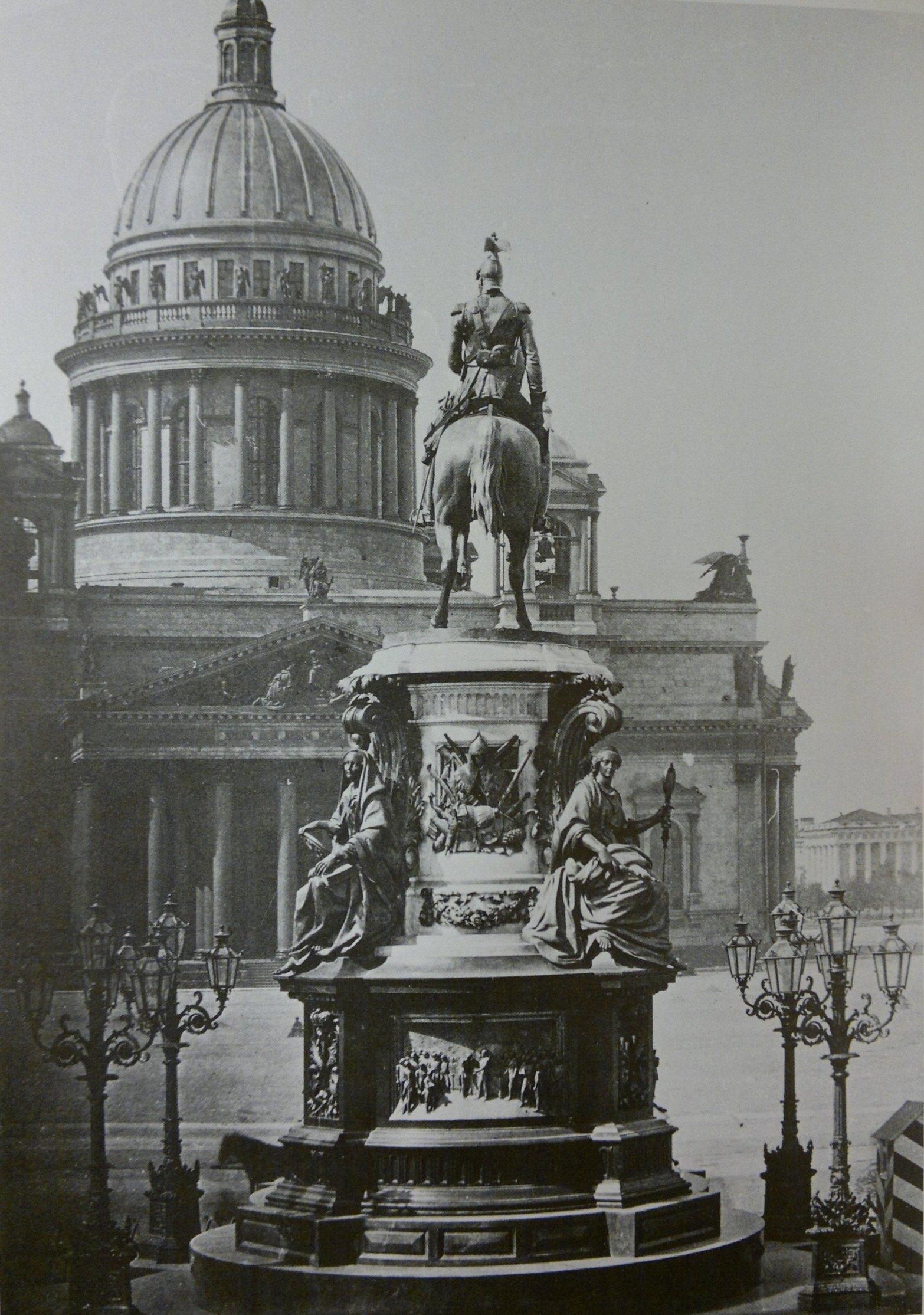 1859. Памятник Николаю I и Исаакиевский собор