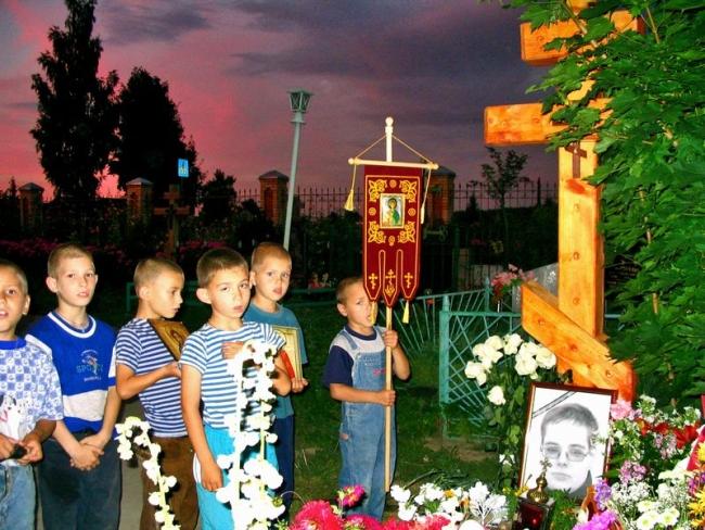 Его звали Алеша. Алексий Алеох (25.03.1982 – 22.07.2005)