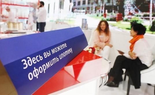 Владимир Путин поручил сделать ипотеку доступной для 50% семей к 2025 году