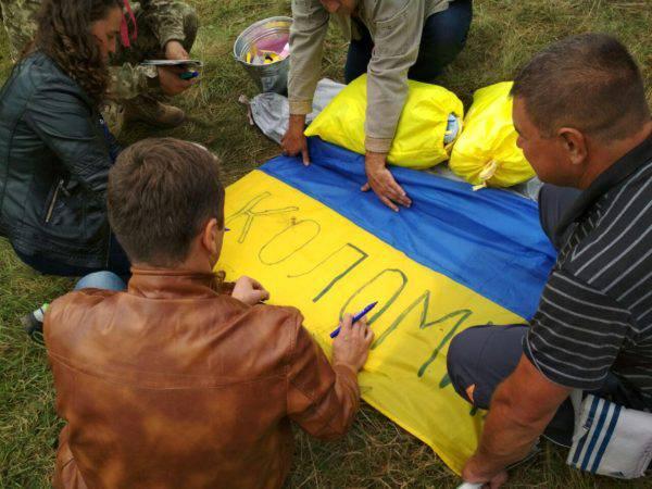 Более тысячи сторонников Саакашвили начали митинг в его поддержку у Краковца (ФОТО) — РНС