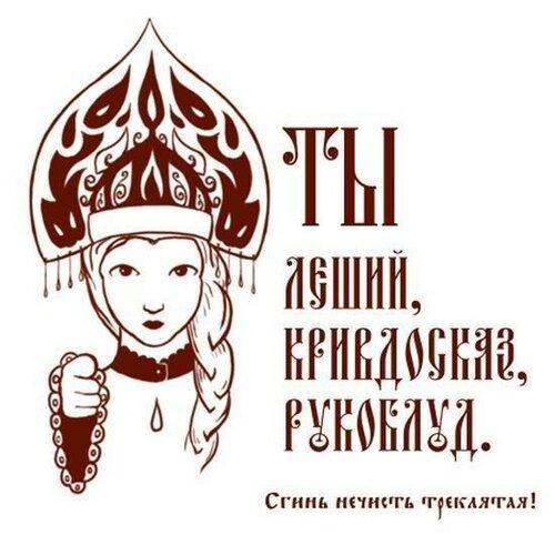 1401083975_podborka_25.jpg