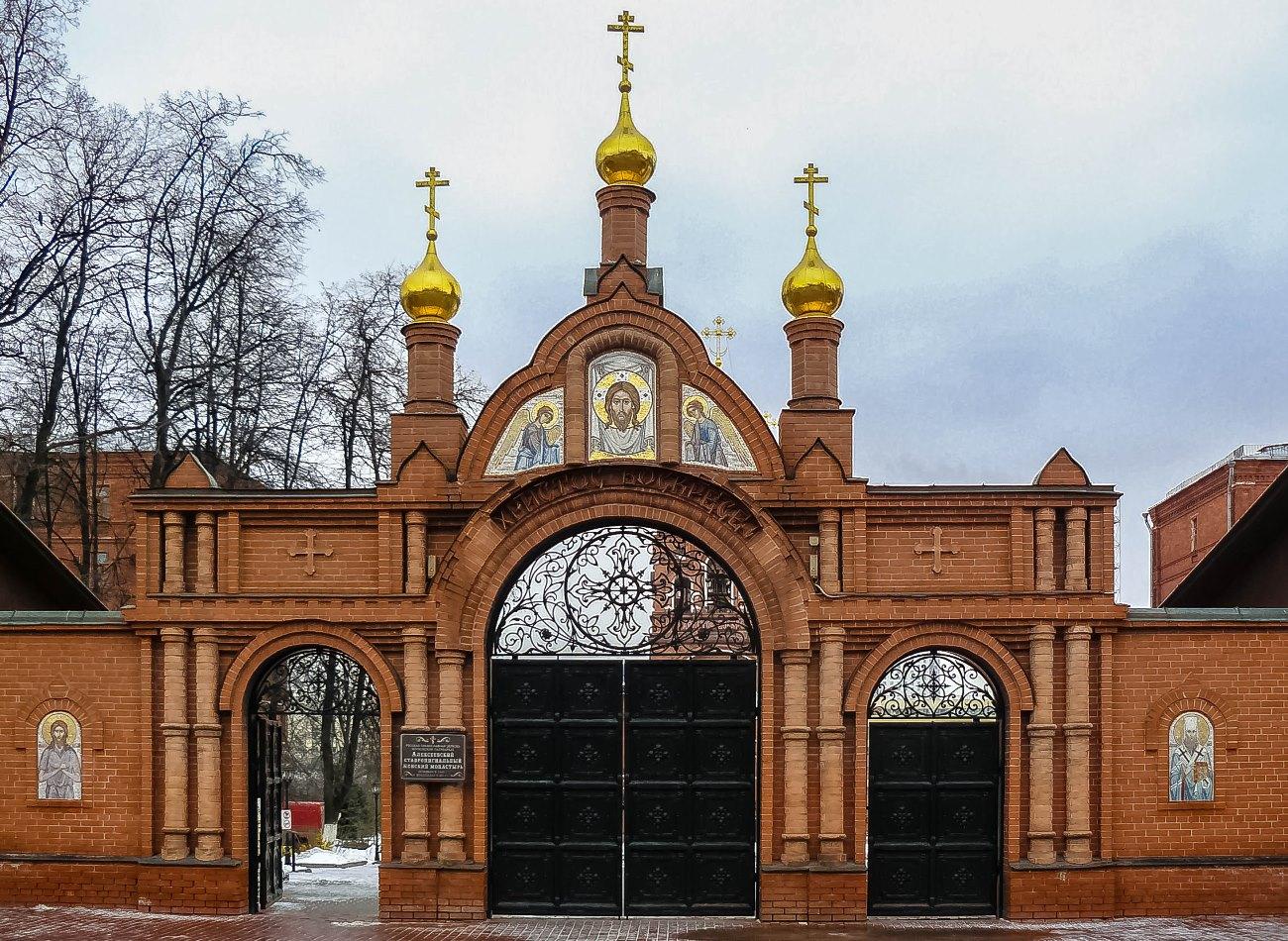irina-fortuna-alekseevsky-monastery 04.jpg