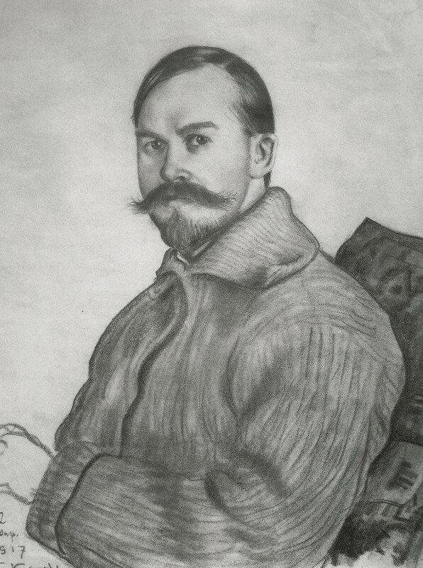 Автопортрет. 1917 год