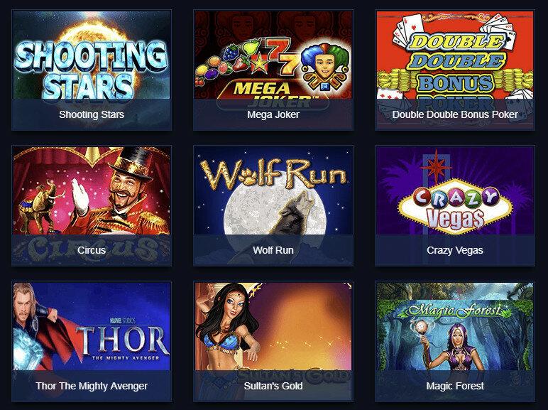 голдфишка 27 казино онлайн официальное зеркало