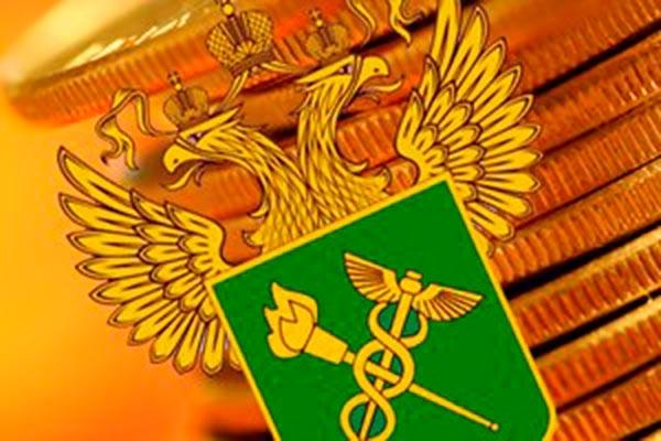 25 октября - День таможенника Российской Федерации!