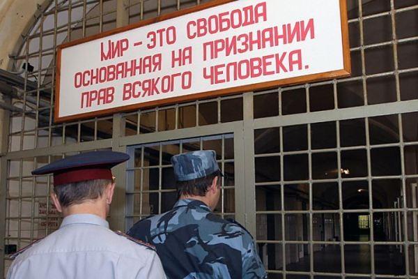 С днем работников СИЗО и тюрем. Пусть нарушителей закона станет меньше!