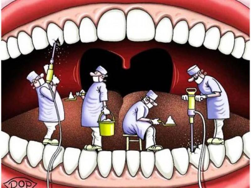 С Днем стоматолога. Ремонтные работы открытки фото рисунки картинки поздравления