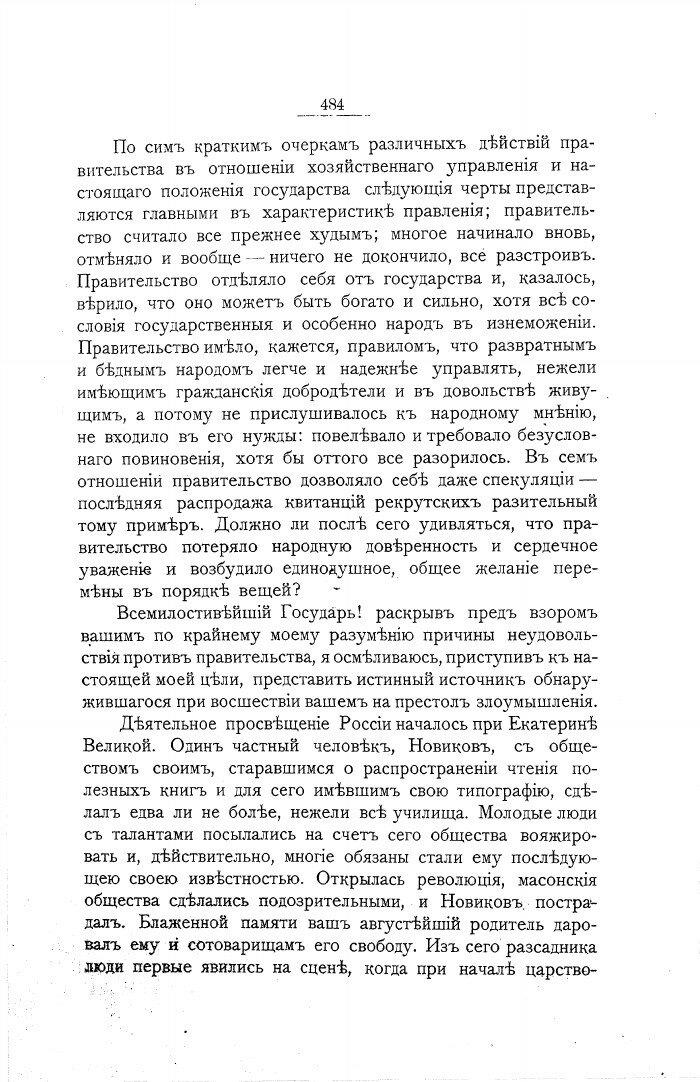 https://img-fotki.yandex.ru/get/508505/199368979.113/0_22391c_7dd6c93f_XXXL.jpg