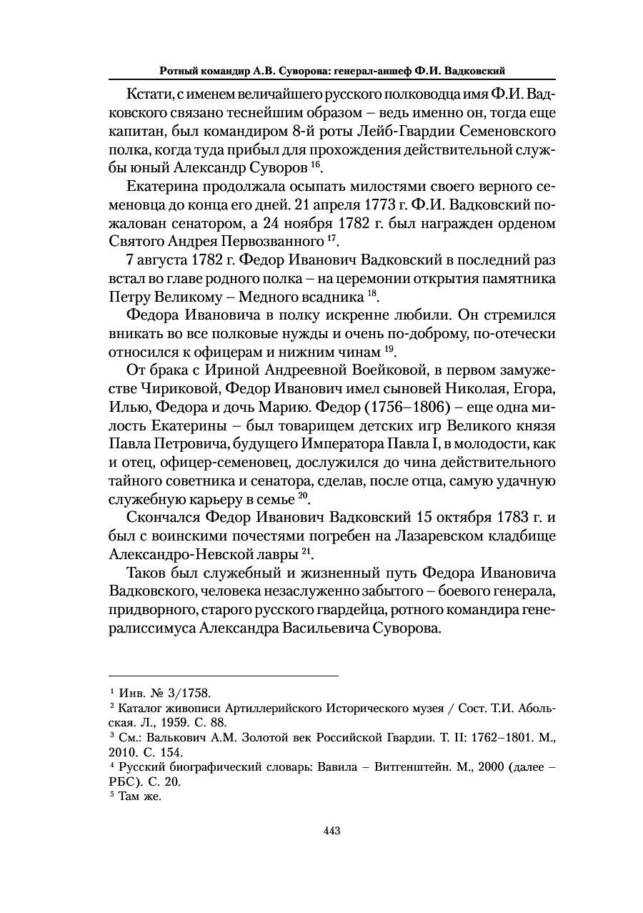 https://img-fotki.yandex.ru/get/508505/199368979.71/0_206dff_eb05ab5e_XXXL.png