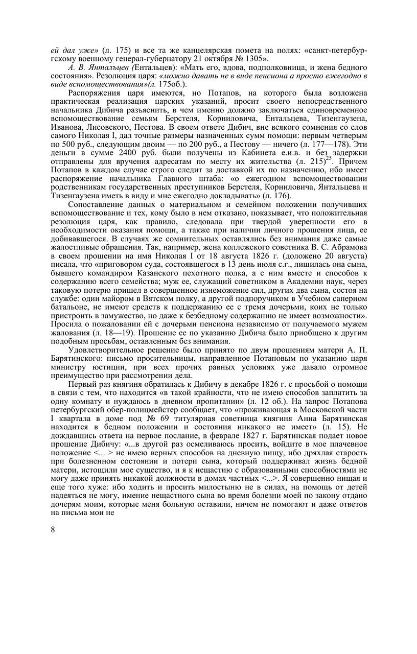 https://img-fotki.yandex.ru/get/508505/199368979.72/0_207c7d_a23f9f9c_XXXL.png