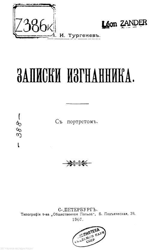 https://img-fotki.yandex.ru/get/508505/199368979.f8/0_220eb9_91d96e0c_XXXL.png