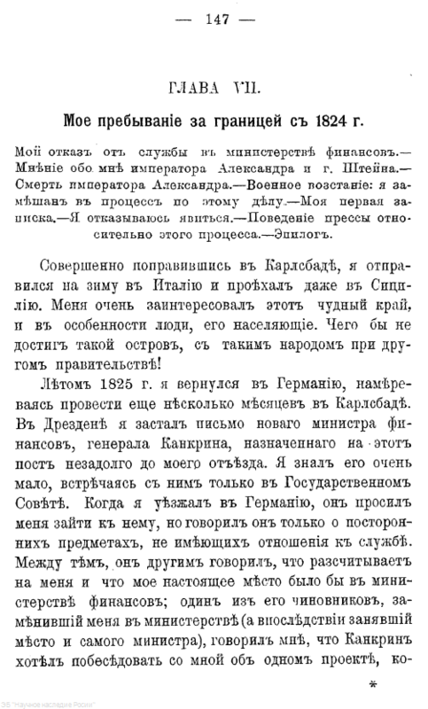 https://img-fotki.yandex.ru/get/508505/199368979.fb/0_220f4e_1ac52fad_XL.png