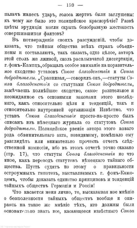 https://img-fotki.yandex.ru/get/508505/199368979.fb/0_220f5a_a9828cb5_XL.png