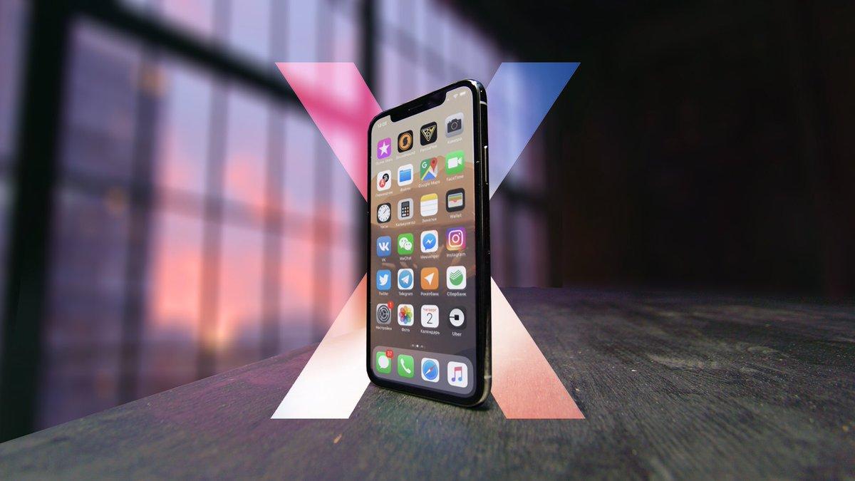 Стали известны четыре причины провала продаж смартфона iPhone X