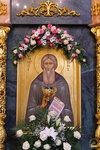Преподобного Сергия (4).jpg