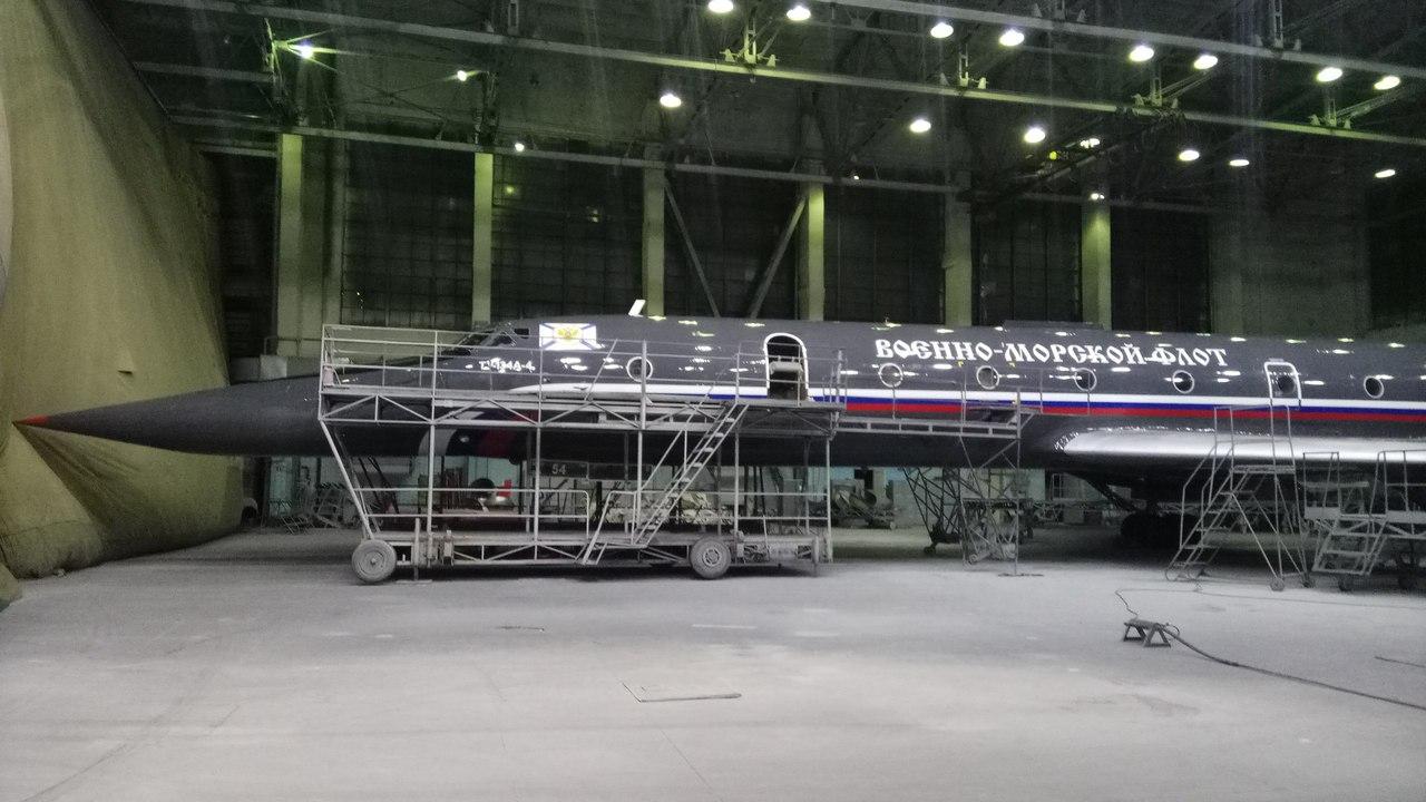 Минский авиаремонтный завод.