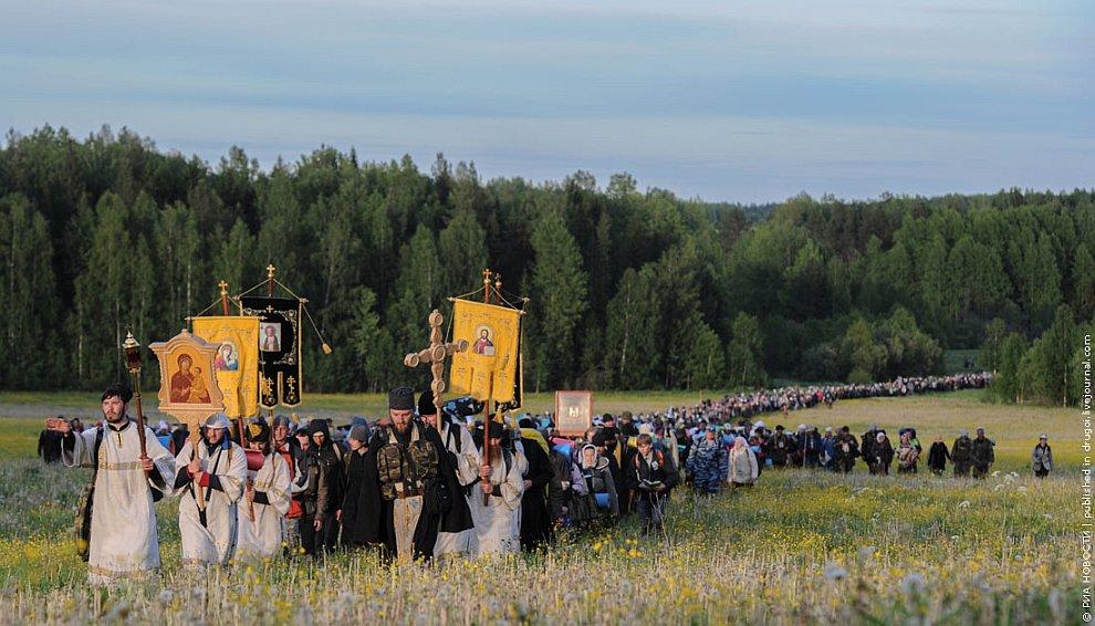 Позже к местным жителям обратилось духовенство и градоначальники города Хлынова — столицы Вятского к