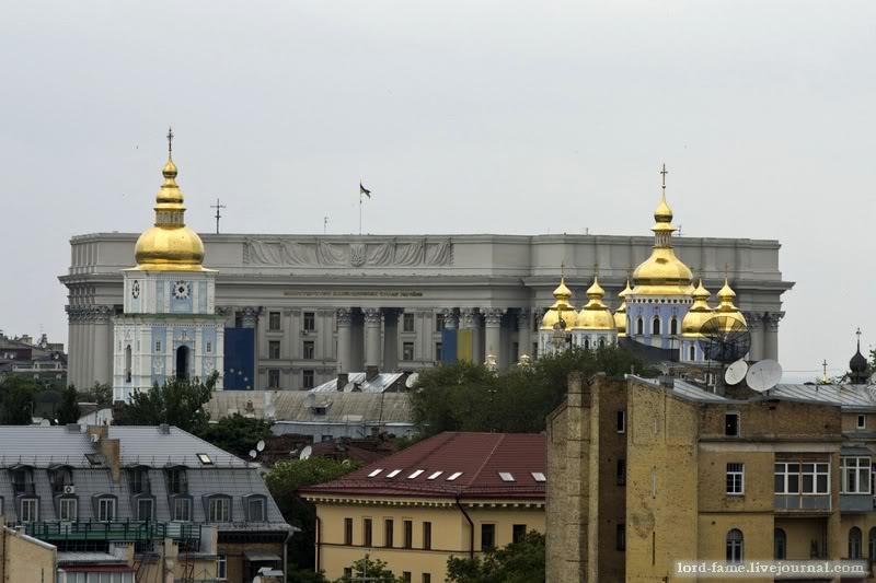Kiev_2.JPG