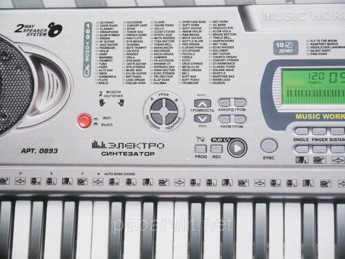 Электро синтезатор Play Smart 0893