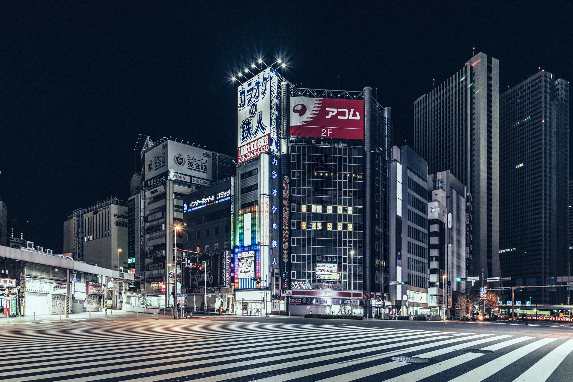 Fascinating Desert in Tokyo series