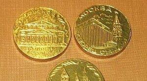 шоколад Шоколадные медали