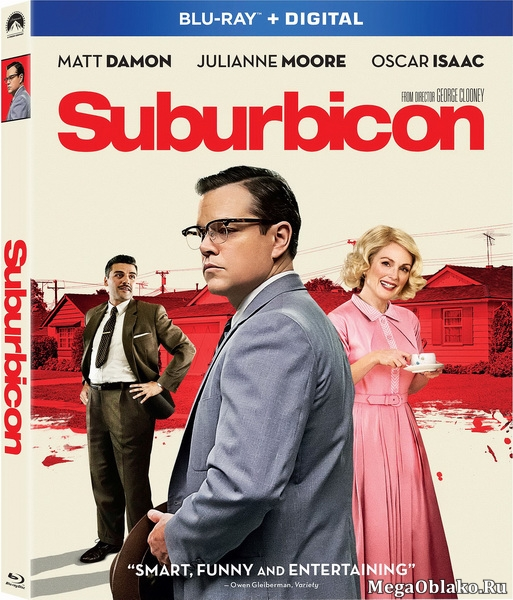 Субурбикон / Suburbicon (2017/BDRip/HDRip)