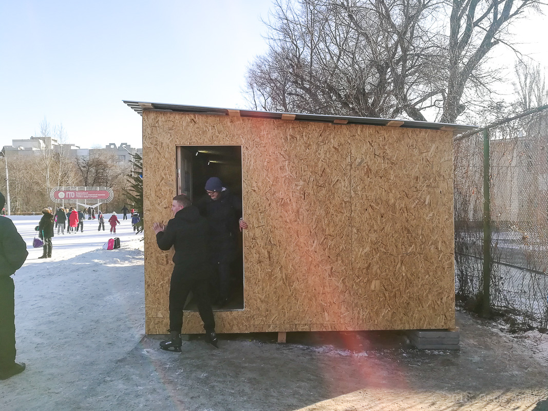 каток детский парк саратов фото 6