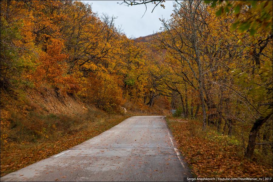 Крымская осень