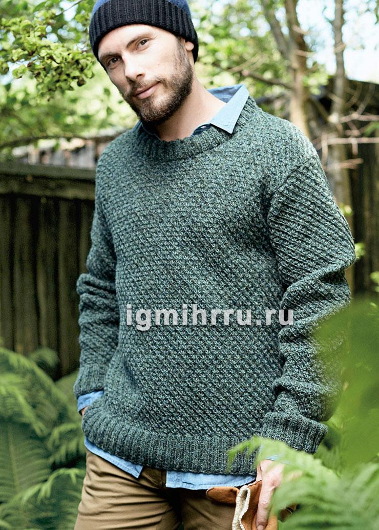 Мужской шерстяной джемпер со структурным узором. Вязание спицами