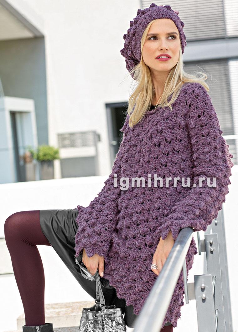 Теплый комплект из пуловера и берета с узором из шишечек. Вязание спицами