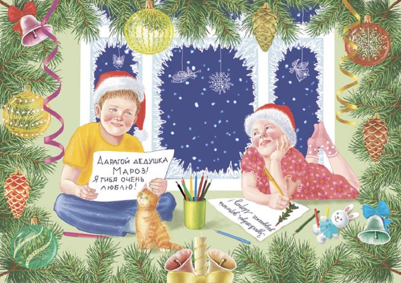 открытка__новогодняя-1.jpg