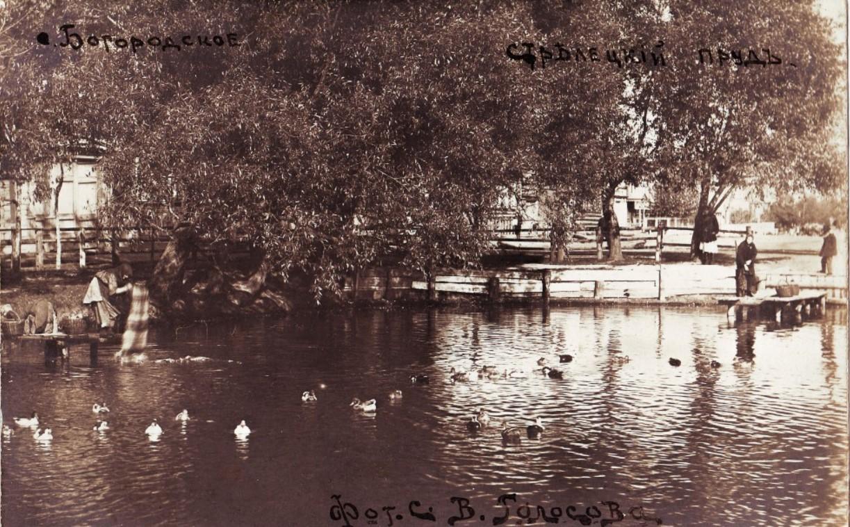 Стрелецкий пруд