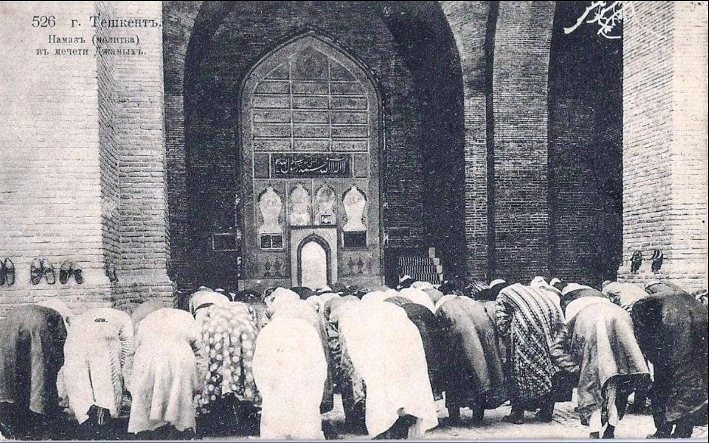 Намаз в мечети Джамых