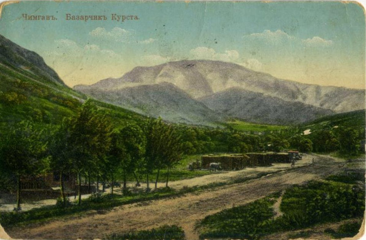 Окрестности Ташкента. Чимган, базарчик Курста
