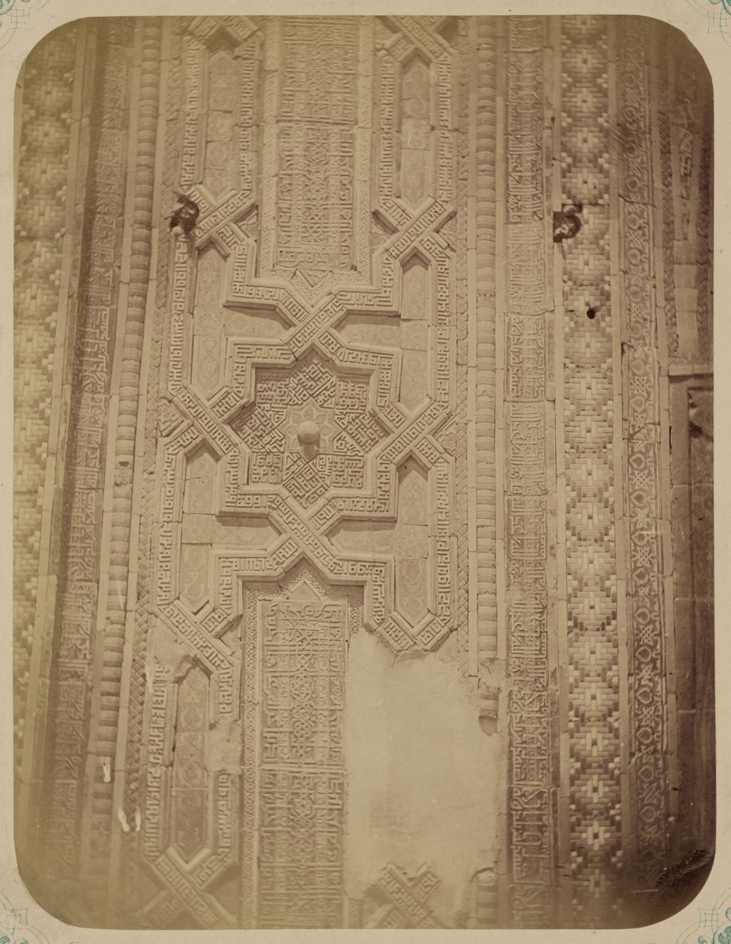 Мавзолей эмира Абу-Тенги. Надпись на правой стороне фасада. Середина