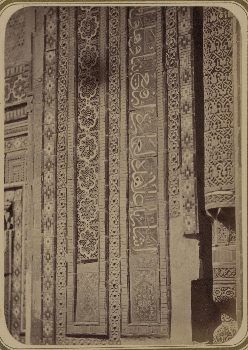 Мавзолей эмира Хуссейна. Надпись на правой половине фасада. Нижняя часть