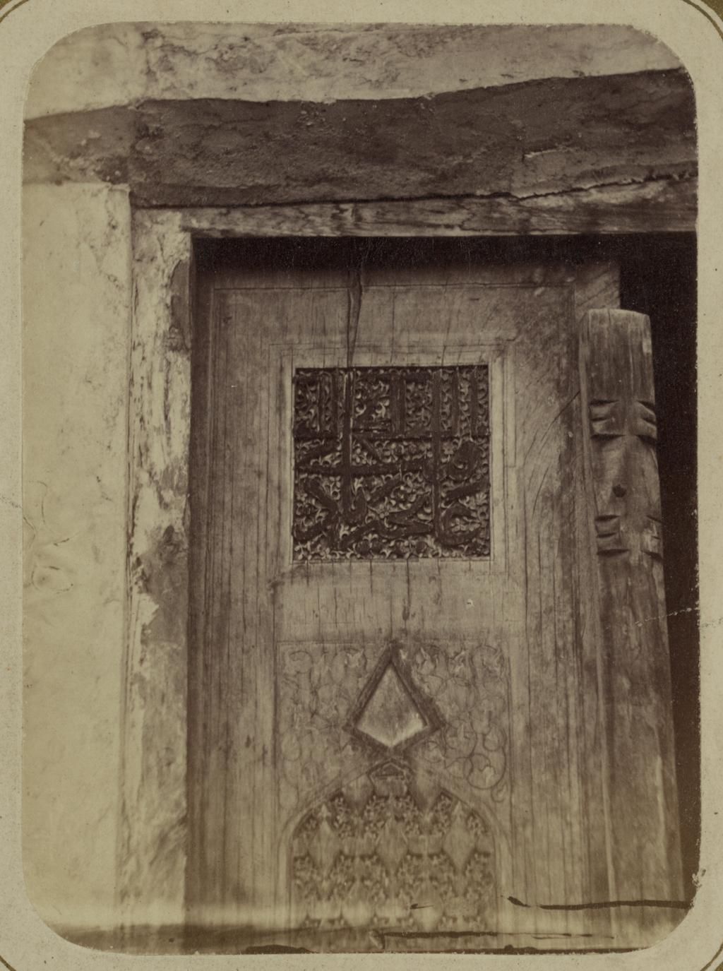 Мавзолей эмира Тимура Курагана (Гур-Эмир). Надпись на одной из дверей